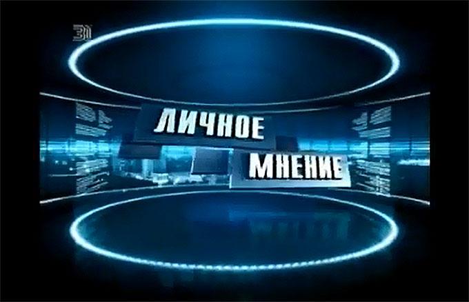 О технике Ба Цзы 4 столпа судьбы - в прямом эфире (видео)