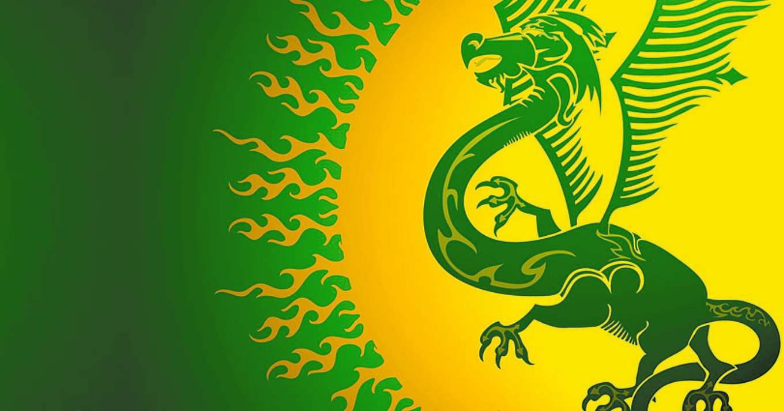 Зеленый дракон поворачивает голову (Ци Мэнь Дун Дзя)