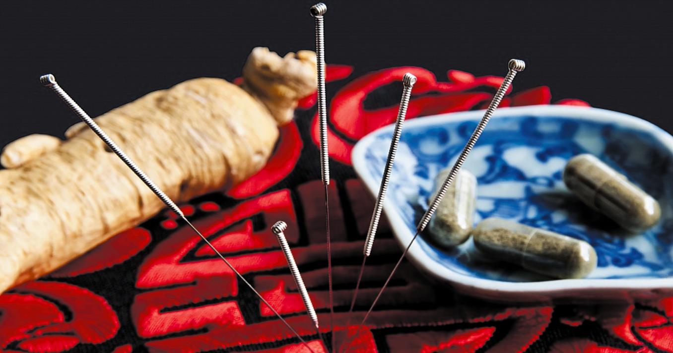 Китайская медицина и XXI век