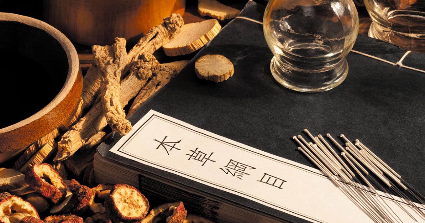 Где кончаются возможности традиционной китайской медицины