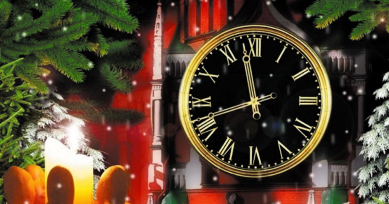 Когда на самом деле наступает Новый год?